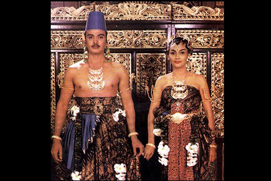 The Traditional Costume of Keraton Yogyakarta